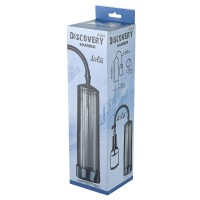 Вакуумная помпа Discovery Light Boarder Charcoal